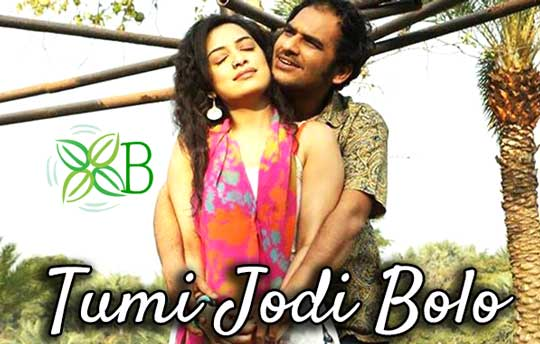 Tumi Jodi Bolo‬ - Cross Connection 2