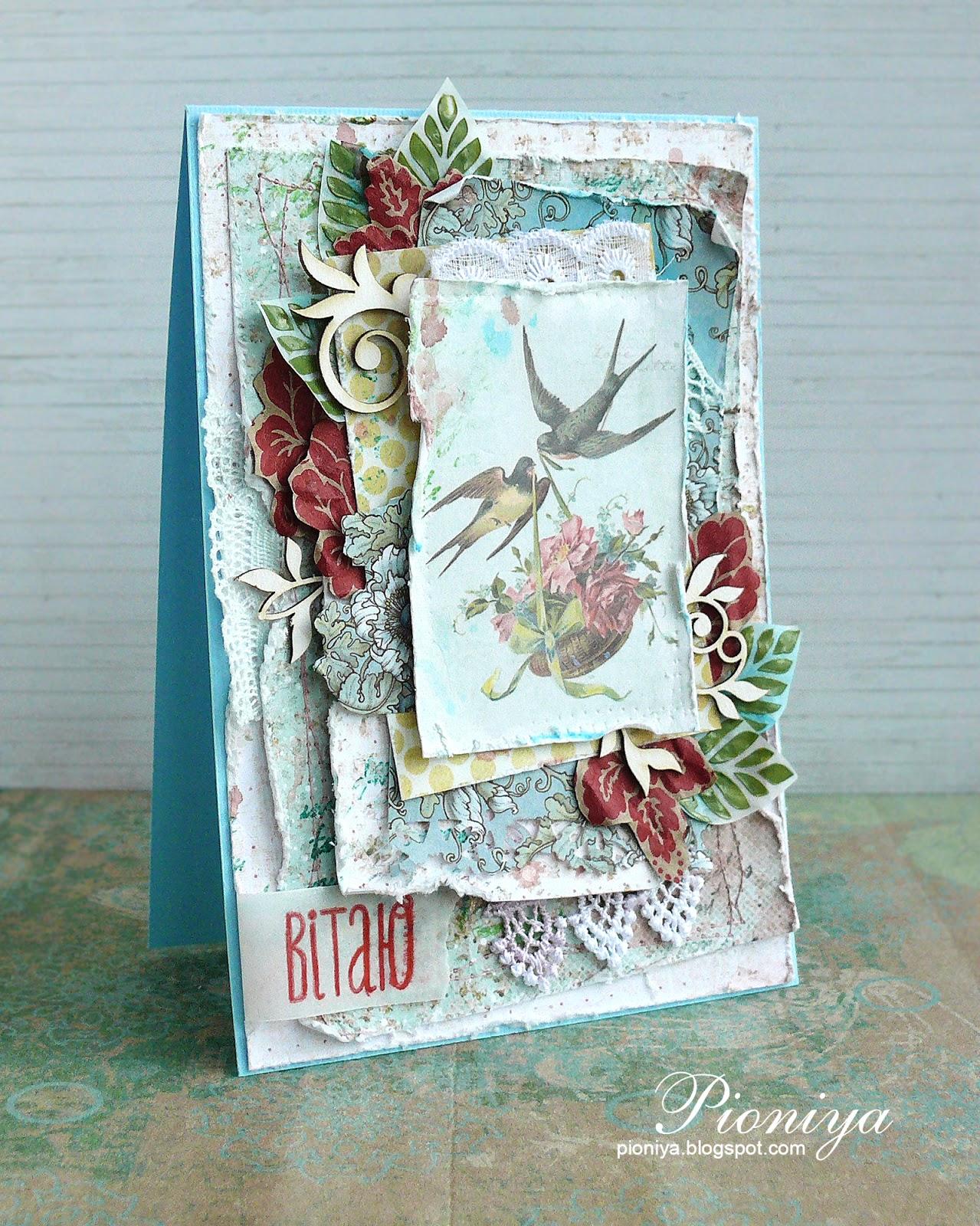 Ламинированные открытки 47