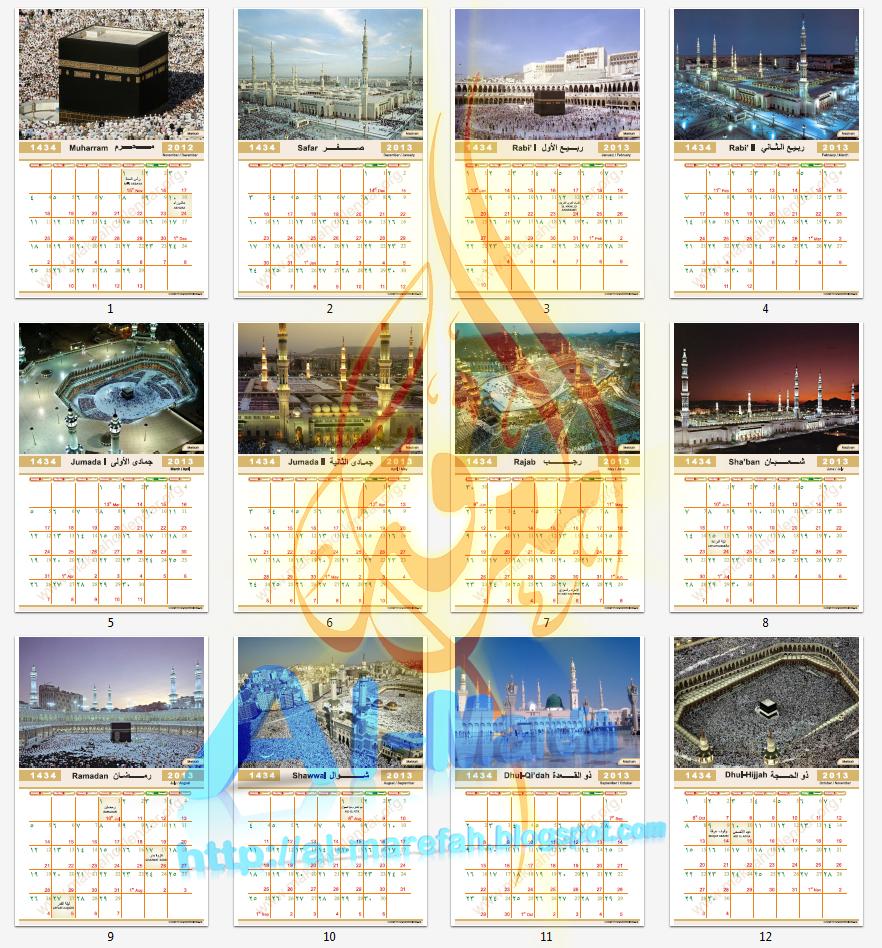 2013 Islamic Calendar 1434