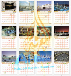 calendar 2013 1434 hijri calendar 2013 1434 for download jpg printable