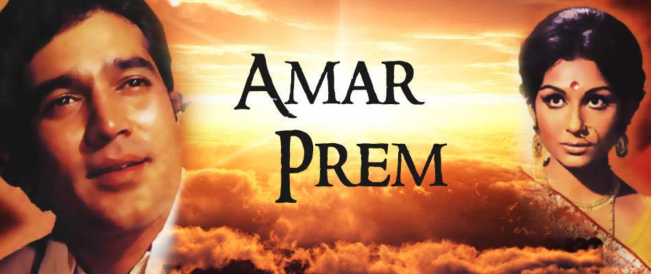 Amar Prem Hindi Movie 1971