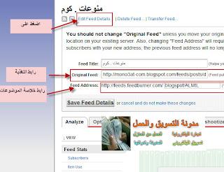 خلاصة الموضوعات التعليقات feedburned8.jpg