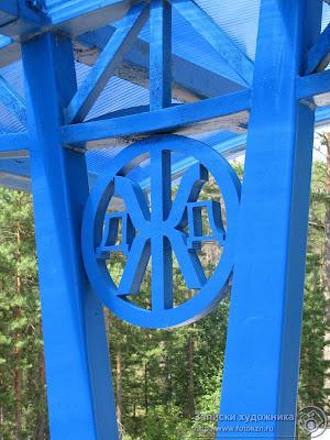 Казанская детская железная дорога, пилоны козырька