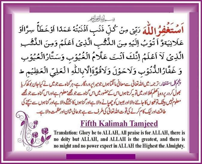 Kalma of islam apk for free