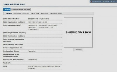 Samsung Gear Solo, Penerus Gear 2 Support SIM Card