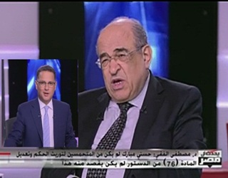 برنامج يحدث فى مصر حلقة الأربعاء 23-8-2017 حلقة د/ مصطفى الفقى مع شريف عامر