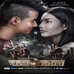 [ Movies ] Pee Mak Phra KhaNong - Khmer Movies, Thai - Khmer, Short Movies