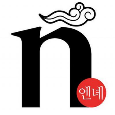 Revista Ñ sobre el mundo Hispano y Corea