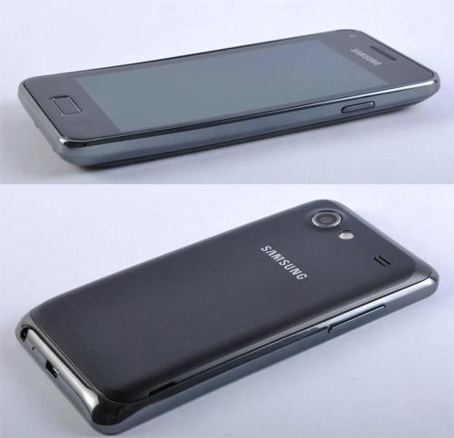 Samsung Galaxy S Advance by Dual-Core Processor