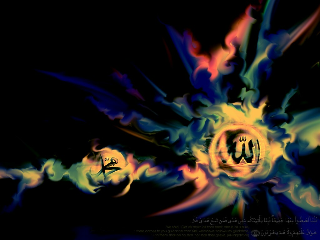 cool wallpapers: Muhammad and Allah wallpapers