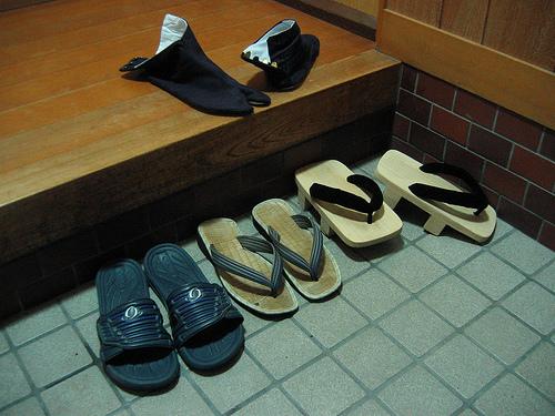 Perch i giapponesi si tolgono le scarpe in casa tutti for Giappone case
