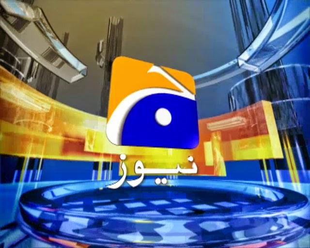 Watch Live Geo News