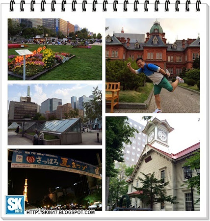 Japan Hokkaido Summer Trip