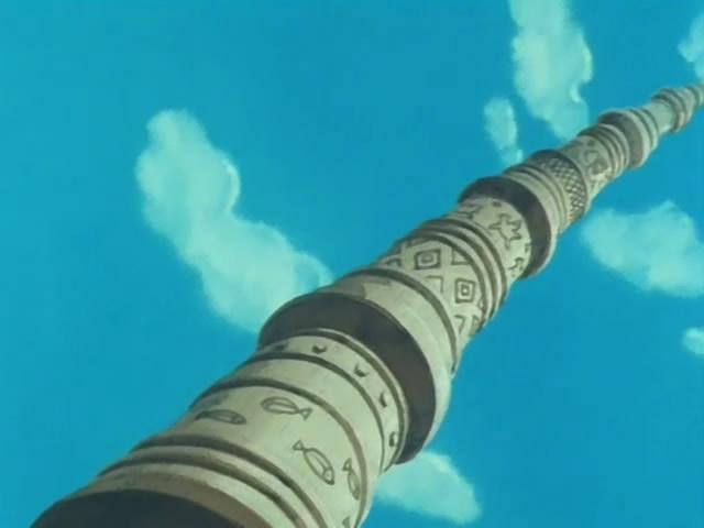「カリン塔」の画像検索結果