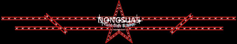 วัยรุ่นวัยใส โรงเรียนหนองเสือวิทยาคม Nongsua Cute Girls & Boys