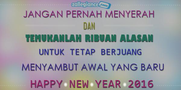 Kata Kata Ucapan Selamat Tahun Baru 2016 - Terbaru