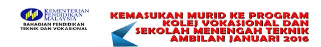 permohonan kv dan smt 2016