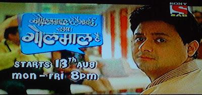 Golmaal Hai Bhai Sab Golmaal Hai on SAB TV