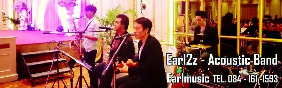 Earl Music วงดนตรีงานแต่งงาน รับเล่นดนตรีงานแต่งงานครับ Tel: 084-161-1593