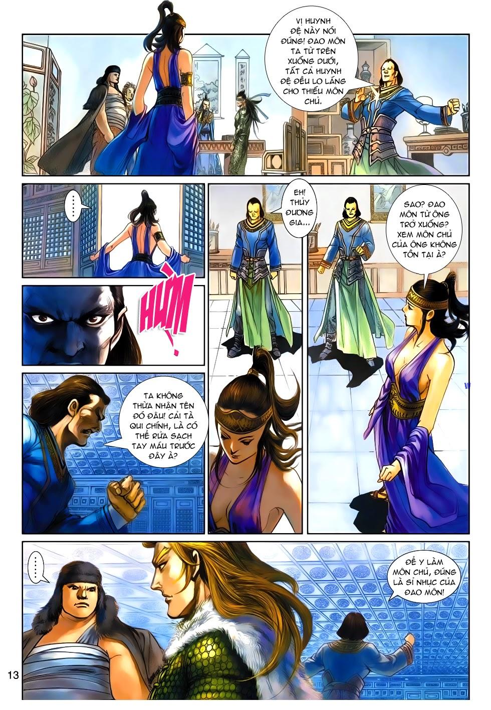 Thần Binh Tiền Truyện 4 - Huyền Thiên Tà Đế chap 9 - Trang 13