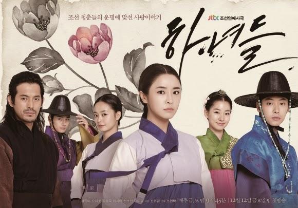 "DRAMA KOREA ""The Servants / Maids"" - BUKU SINOPSIS ~ DRAMA KOREA"