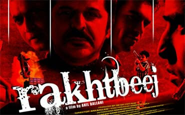 Rakhtbeej (2012) - Hindi Movie