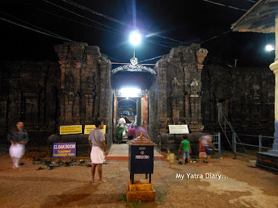 Sree Rajarajeswara Temple, Thaliparamba - Kannur, Kerala