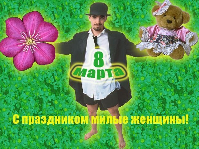 Образец баннера на 8 марта