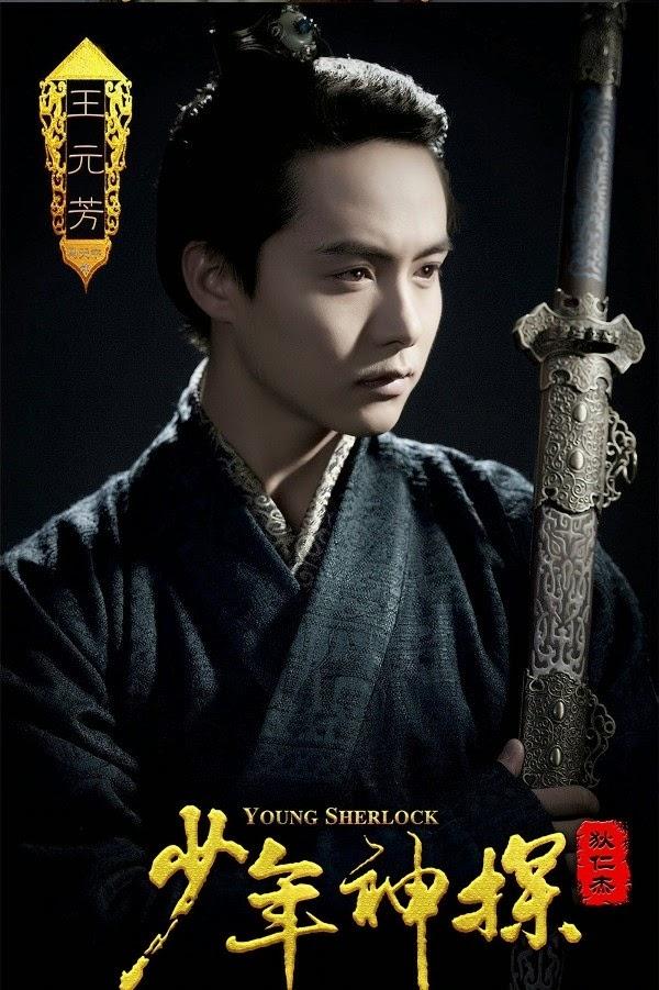 Thiếu Niên Thần Thám Địch Nhân Kiệt - Young Sherlock 2013 [39/39 Tập]