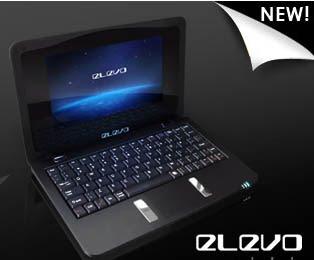 Inilah Laptop Termurah Buatan Indonesia Harga Cuma 900 Ribuan!