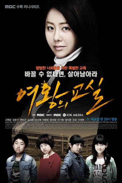 Queen's Classroom - Drama Korea Terbaru 2013 Tentang Persahabatan Dunia Anak