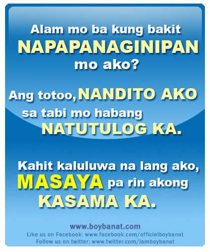 Pinoy Banat Quotes http://www.boybanat.com/2011/11/horror-quotes-and-pampatay-na-banat.html