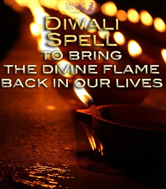 Happy Deepawali! हैप्पी दीपावली