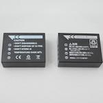 X−E2の互換バッテリーの画像