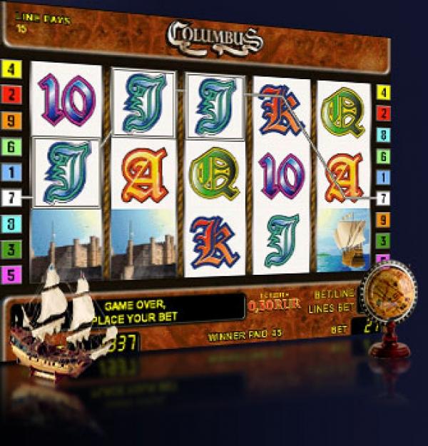 игровые автоматы онлайн на деньги в рублях