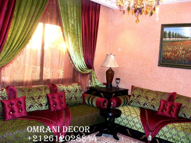 salon marocain 2015 | omrani decor