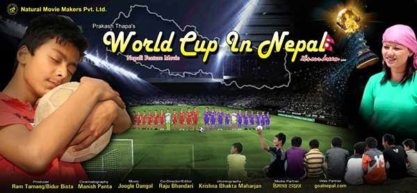 Football movie in Nepal