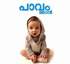 Latest Malayalam photo comments - cute kid - Paavam njan