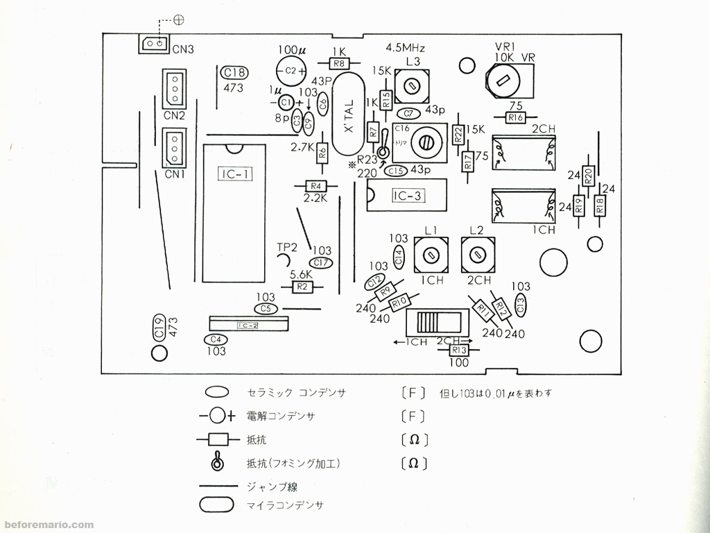 Schematic Diagram Mitsubishi Tv Wire Center Wiring Beforemario Nintendo Color Game 15 Service Manual Rh Blog Com Panasonic Diagrams