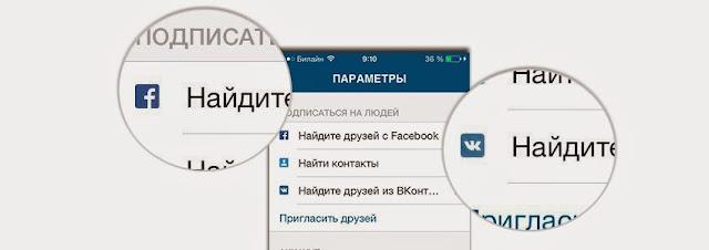 Правильная синхронизация в инстаграме для вашего бизнеса