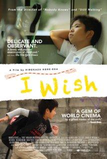 I Wish / Kiseki