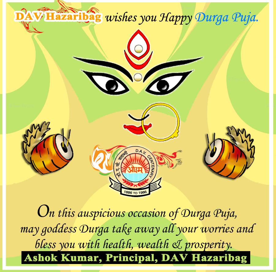 Dav Public School Hazaribag Durga Puja Greetings From Dav Hazaribag