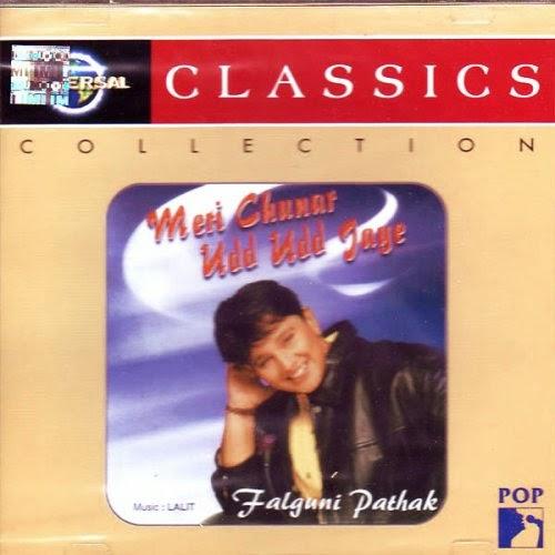 FALGUNI PATHAK ALBUM SONGS FREE DOWNLOAD ( MP3 FILES)