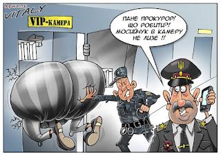 «30 долларов» Авакова и «белый вождь» - цена украинского «правого движа»