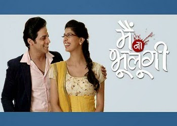 Watch Main Na Bhoolungi 28th May 2014 Episode 108 Sony Tv