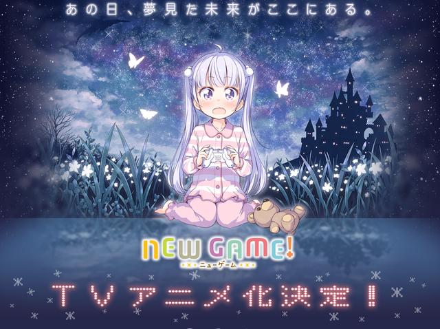 Situs Resmi Untuk Anime 'New Game !' Telah Di Publikasikan