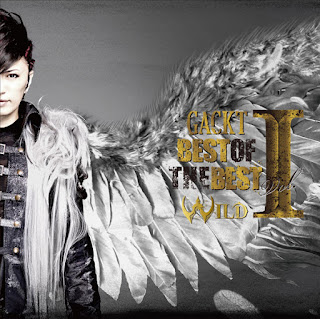 GACKT - BEST OF THE BEST (WILD CD+BLUERAY Ver.) - YESASIA