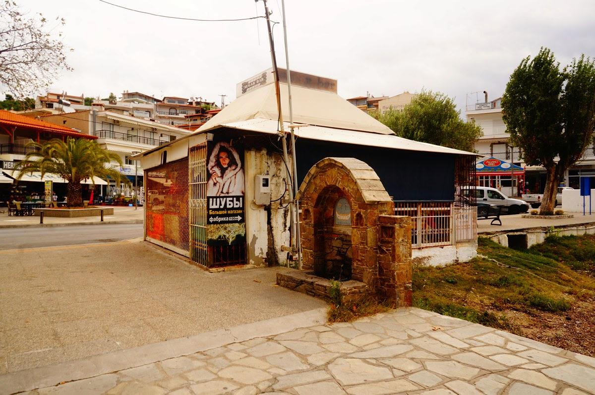 Шубы-в-Греции