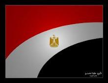 egypt hurah