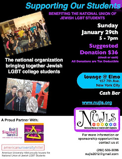 Boy Butter is proud to support the National Union of Jewish LGBT Students